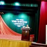 Hội nghị bồi dưỡng công tác chính trị hè năm 2019